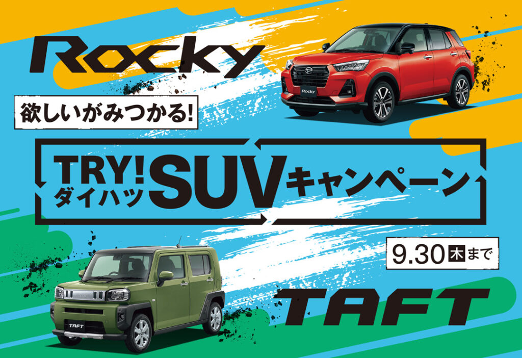 TRYSUV_TOP